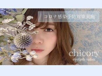 チコリ(chicory)(大阪府大阪市中央区)