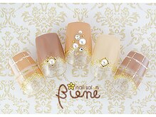 ネイルサロン ビーネ(nail salon Biene)/17年11月のおすすめコース-4