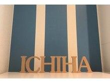 イチハ(ICHIHA)