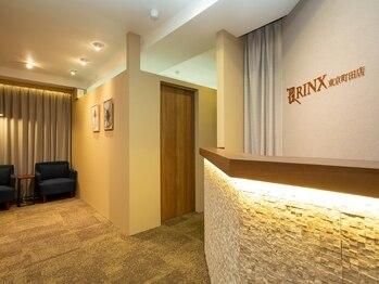 リンクス 東京町田店(RINX)(東京都町田市)