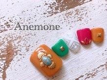 アネモネ 高円寺店(anemone)/定額デザイン¥8800