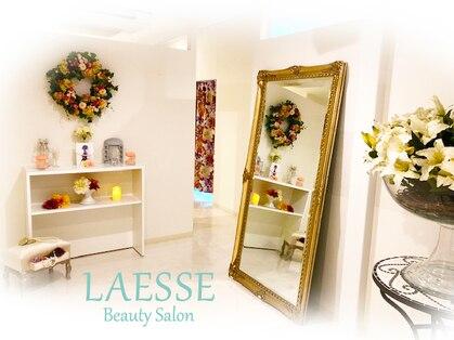 ラエッセ 北方店(LAESSE)の写真