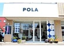 ポーラ ザ ビューティ 福井米松店(POLA THE BEAUTY)の詳細を見る
