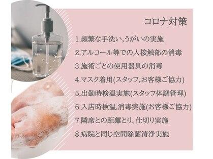 エフブルーム・コルアンティ(f'bloom Corrantil.)の写真