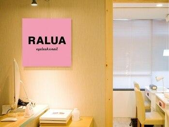 ラルア 名駅前店(RALUA)/■店内写真