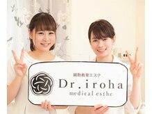 ドクターイロハ(Dr.iroha)