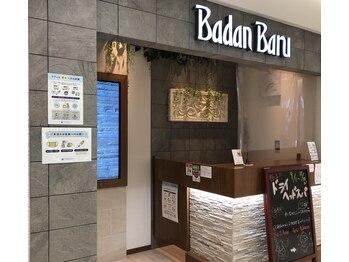 バダンバルー ステラプレイス店(北海道札幌市中央区)