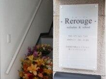 """ビルの2階にある""""-Rerouge-""""プライベートな時間を…♪"""