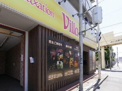 asian relaxation villa ふじみ野店