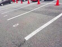 駐車場は、Dにお停め下さい
