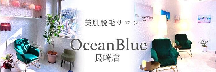 オーシャンブルー 長崎店(OCEAN BLUE) image