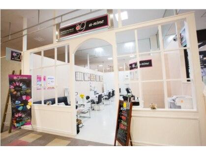 ネイルサロンエーナイン 函館店の写真
