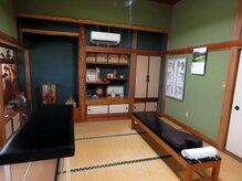 伊藤整体療術院の雰囲気(畳のお部屋がどこか懐かしく、リラックスできる空間…!!)