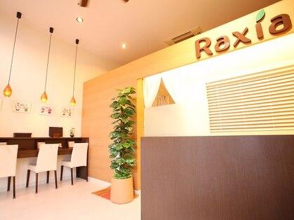 Raxia ワカバウォーク店 【ラクシア】