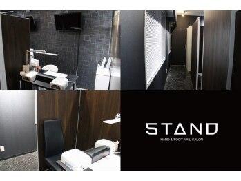 スタンド 春日部店(STAND)