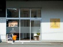 オクルミ(okurumi)の雰囲気(<弥富>生鮮館やまひこさん敷地内!お買い物ついでにも◎)