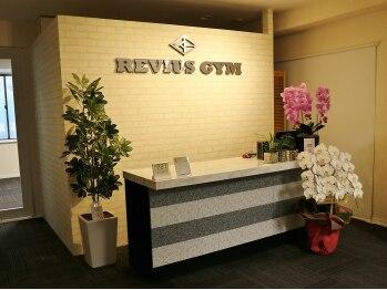 パーソナルトレーニング レビウスジム 南浦和店(Revius Gym)(埼玉県さいたま市南区)