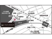アンドグレイス 刈谷店(AnD' GRACE)の雰囲気(提携駐車場完備【駐車場の詳細はサロン情報をご覧下さい】)