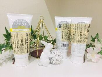 ベル アイラッシュサロン(Bell)/ジェルクレンジング☆1960円