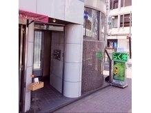 らく楽の雰囲気(≪飯田橋駅1分≫みずほ銀行と三井住友銀行の間にあるビルです。)