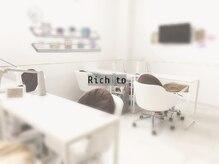 リッチ トゥ 安城店(Rich to)