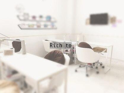 リッチ トゥ 安城店(Rich to)の写真