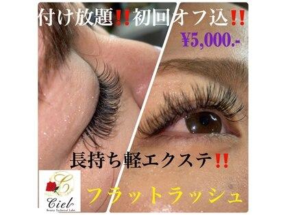 Eyelash・Nail Ciel Beauty Technical Labo 高槻店