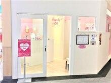 ビューティーフェイス 姫路店(Beauty Face)
