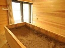 米ぬか酵素 ルアナ 駒沢店(LUANA)の雰囲気(米ぬか100%酵素浴で、代謝UP!!)