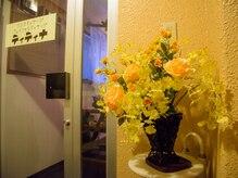 ティティナの雰囲気(エレベーターを降りると、ティティナの空間です。)