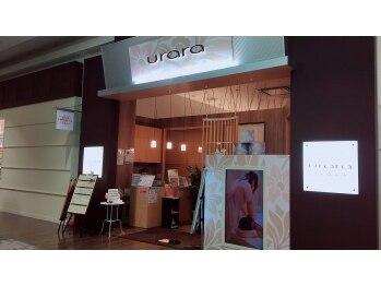 リラクゼーションスペース ウララ イオンモール名取店(urara)(宮城県名取市)