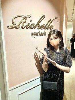 リシェルアイラッシュ 関内店(Richelle eyelash)/恵比寿店に中野恵那様ご来店♪