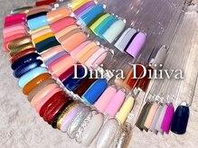 ディーバディーバ(Diiiva Diiiva)