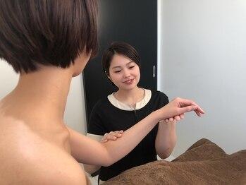 スキンエピ 帯広店(Skin epi)(北海道帯広市)