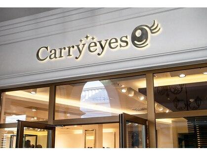 キャリーアイズ(Carry eyes)の写真