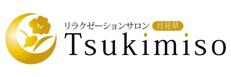 リラクゼーションサロン 月見草(Tsukimiso)のサロンヘッダー