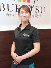 パーソナルトレーニングジム ブカツ(BUKATSU)竹本 茉有子