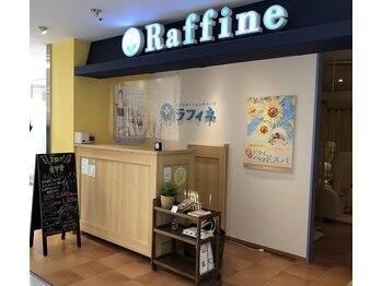 ラフィネ 金沢エムザ店(石川県金沢市)