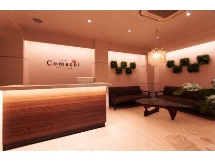 銀座コマチ(Comachi)の写真