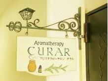 アロマセラピーサロン クラル(CURAR)の雰囲気(エレベーターで3階へ…。この看板が目印☆)