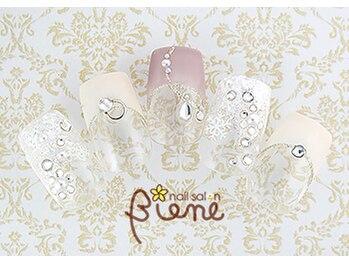 ネイルサロン ビーネ(nail salon Biene)/17年11月のおすすめコース-14