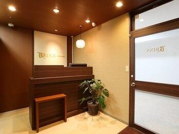 リンクス 北海道札幌店(RINX)(北海道札幌市中央区)