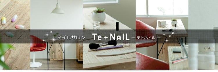 テトネイル 目黒店(Te+NAIL)のサロンヘッダー