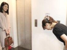 アイラッシュサロン セリナ 新宿東南口店/お見送り
