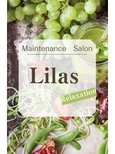 メンテナンスサロン リラ(Maintenance salon Lilas)サロンリラ 代表
