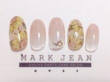マークジーン 甲南山手(MARK JEAN)/ひまわり ラメ グラデ ネイル