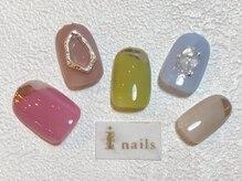アイネイルズ 梅田店(I nails)/ミラーフレンチくすみカラー