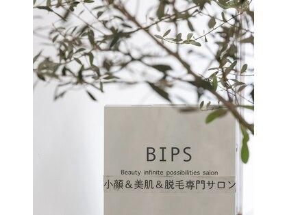 ビップス 仙台店(BIPS)の写真