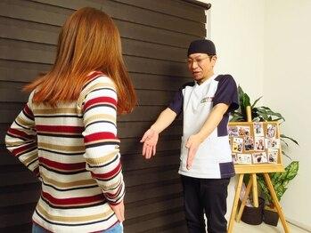 康整体院/根本改善はココがキモ!!