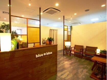 ビズビズ 天王寺店(bise bise)の写真